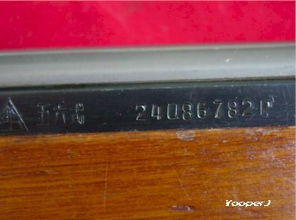 Identification sks serial number SKS Serial